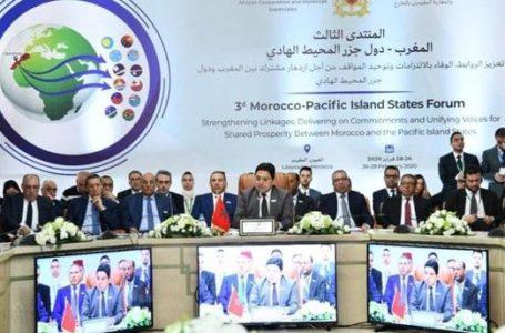 """Forum Maroc-Etats insulaires du Pacifique: Le Sahara, """"une partie intégrante du territoire marocain"""""""