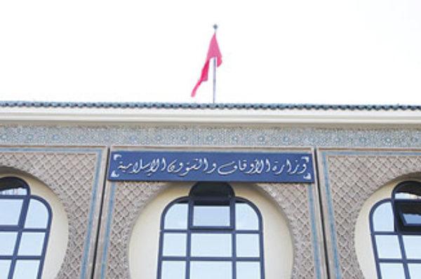 Coronavirus: Annulation de tous les moussems religieux dans le Royaume (Ministère des Habous et des affaires islamiques)