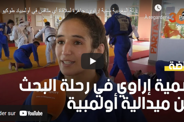 Vidéo. Jeux Olympiques: Soumiya Iraoui rêve d'offrir au judo marocain sa première médaille